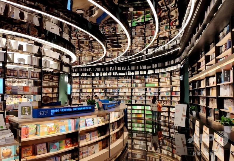 写真特集 画期的なデザインの読書空間 中国のおしゃれな書店 デザイン 書店 写真