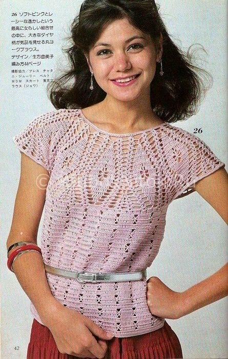 Вязаная ажурная блузка