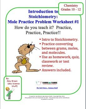 Free Mole Practice Worksheet Converting Between Mass Moles And