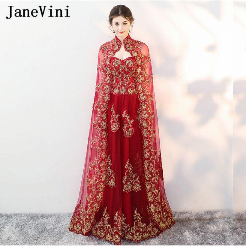 2c1465843952 JaneVini Arabic Burgundy Bridesmaid Dresses with Cape Gold Lace Dubai Long  Gowns for Women Wedding Party Dress Robe De Marier
