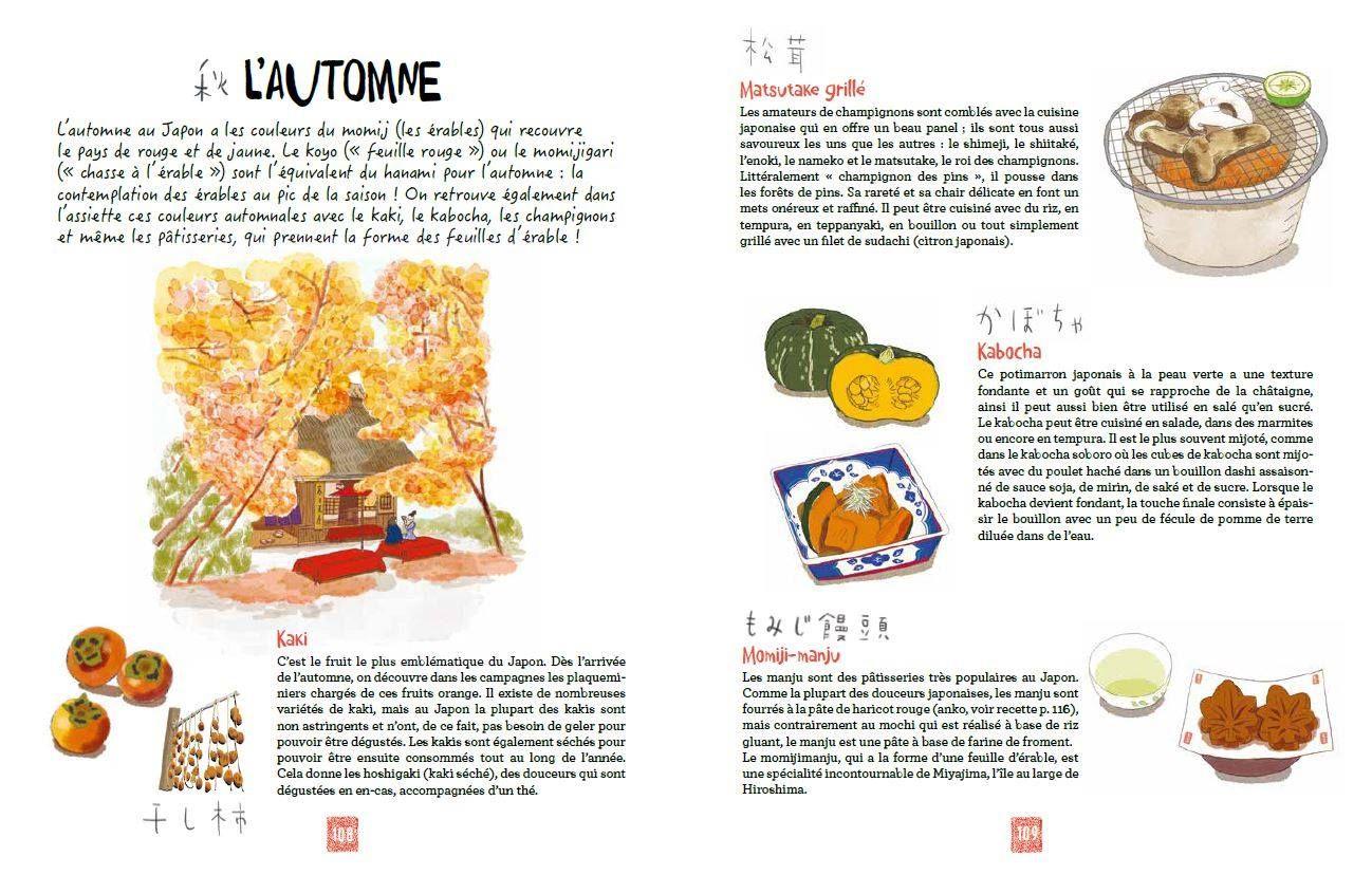 La Cuisine Japonaise Illustree Cuisine Japonaise Cuisine Japon