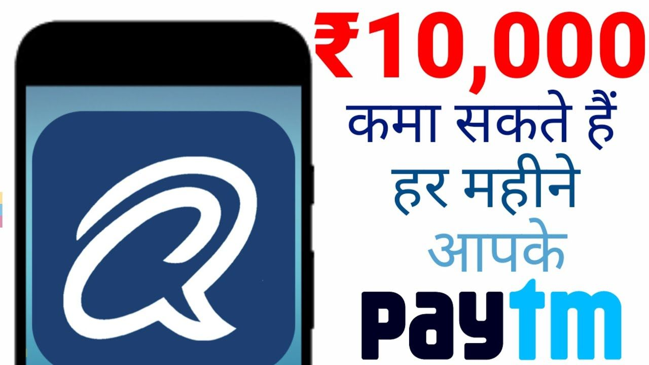 Pin by Sibu mishra on News to Go Read news, Earn money