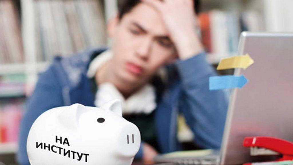 Кредит плюс ру войти в личный кабинет
