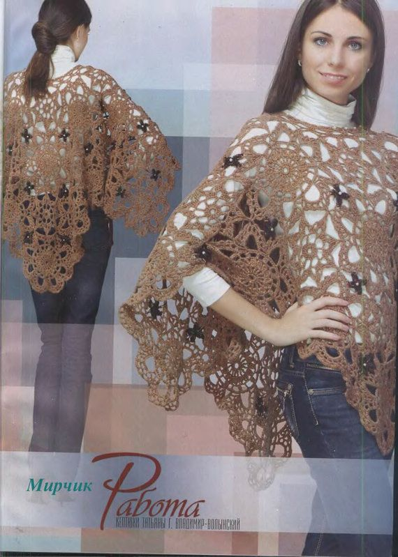 CROCHET patterns women\'s girls poncho lace by RussianCrochetBooks ...