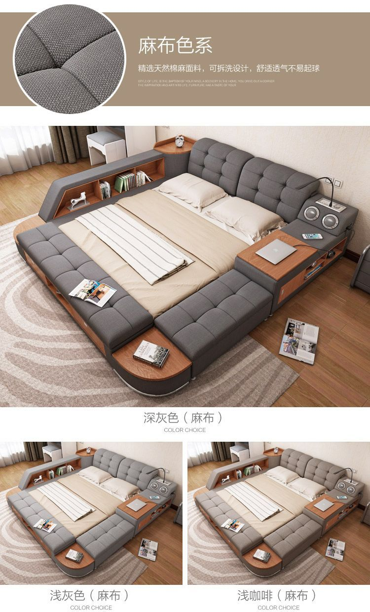 Master Bedroom Multifunctional Tatami Bed Modern Simple Storage Bed Double Bed Fabric Bed
