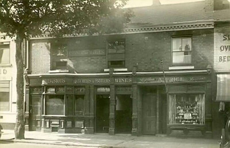 Prince of Wales  Selly Oak   | My Roots | Birmingham pubs