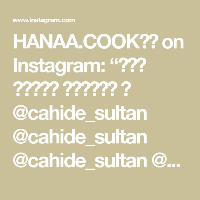 Hanaa Cook On Instagram هاش براون لذيييذ Cahide Sultan Cahide Sultan Cahide Sultan Cahide Sultan Cahide Sultan Math Instagram Math Equations