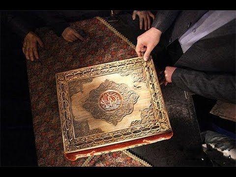 Almauzat значении Корана на русском языке