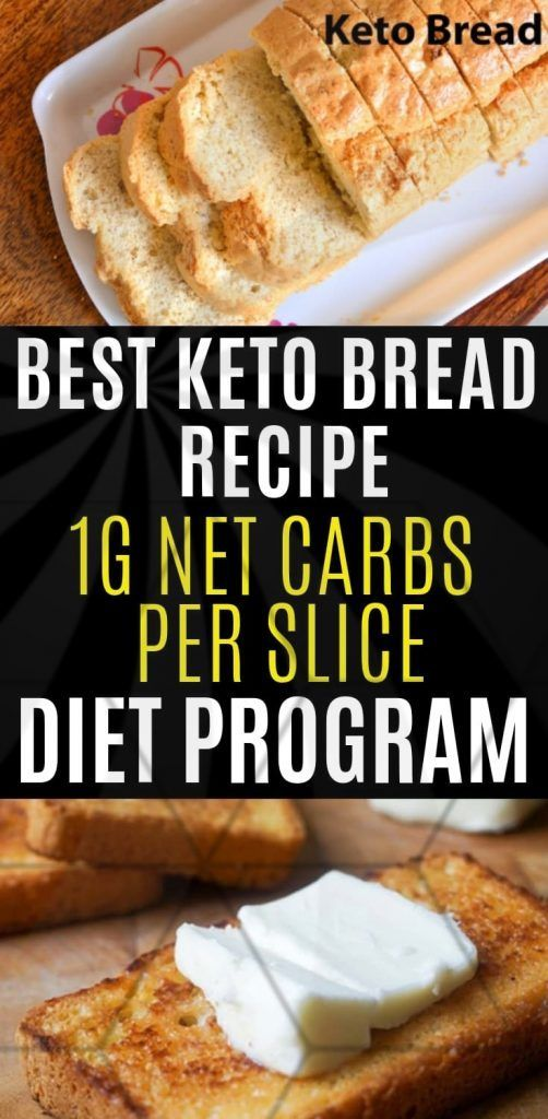 BEST KETO BREAD RECIPE | 1G NET CARBS PER SLICE! DIET PROGRAM  The best thing is that when you eat this bread, you don't feel like you are on a low carb diet. If you really enjoy eating bread, this will be the best thing you can do for yourself.