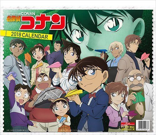Pin by Anime And Manga on Detective Conan Pinterest Conan