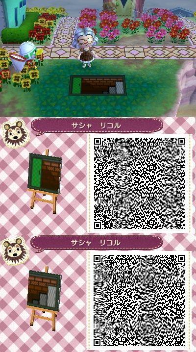 Secret Underground Animal Crossing New Leaf Qr Codes