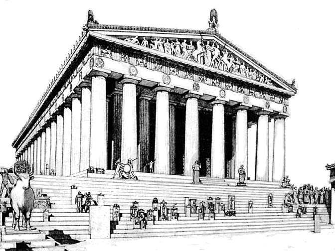 The Porch of Maidens is an example of classical Greek architecture