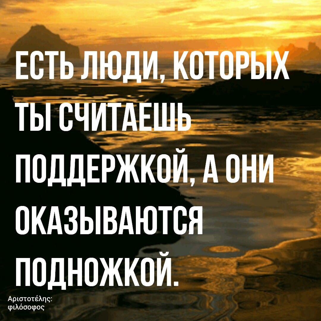 Umnye Mysli Perfection Quotes Life Quotes Words