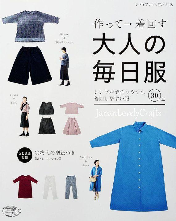 Simple Wardrobe Patterns, Japanese Sewing Pattern Book, Women Dress ...