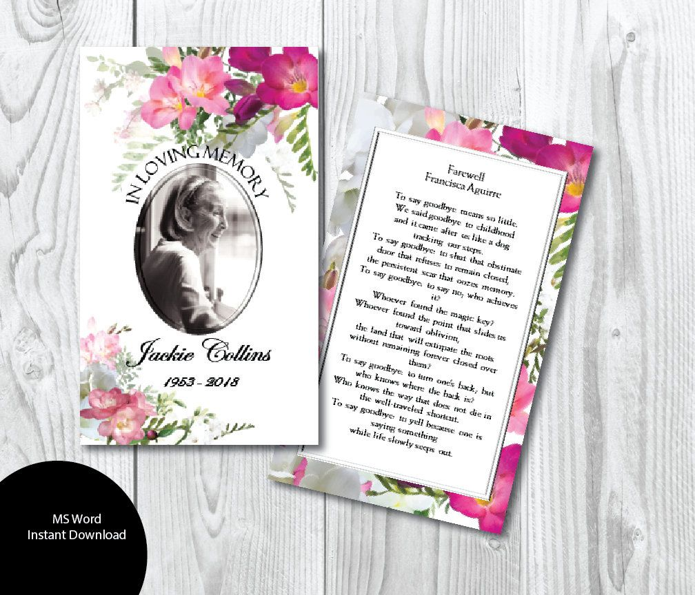 Printable Funeral Prayer Card 3 X 5 And 2 5 X 3 5 Wallet Size