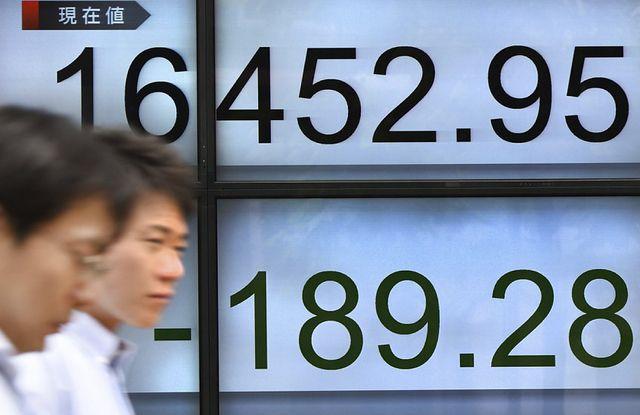 La Bourse de Tokyo finit en repli
