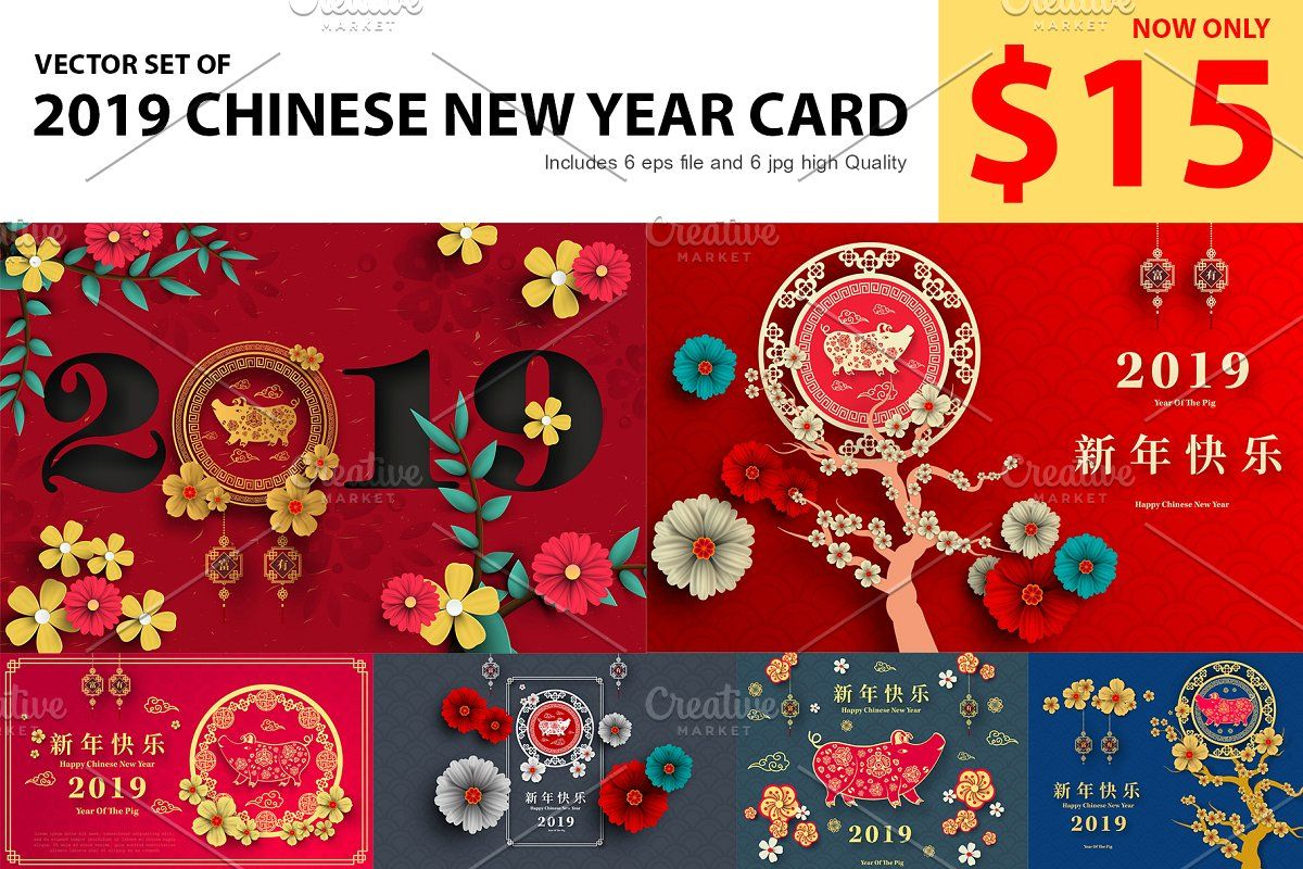 Set Of 2019 Chinese New Year Card New Year Card Chinese New Year Card Chinese New Year Greeting