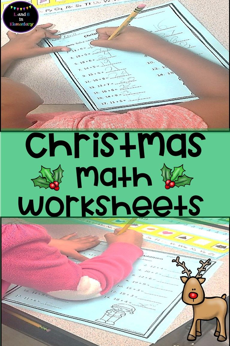 Christmas Addition and Subtraction Easy Prep Worksheets | Number ...