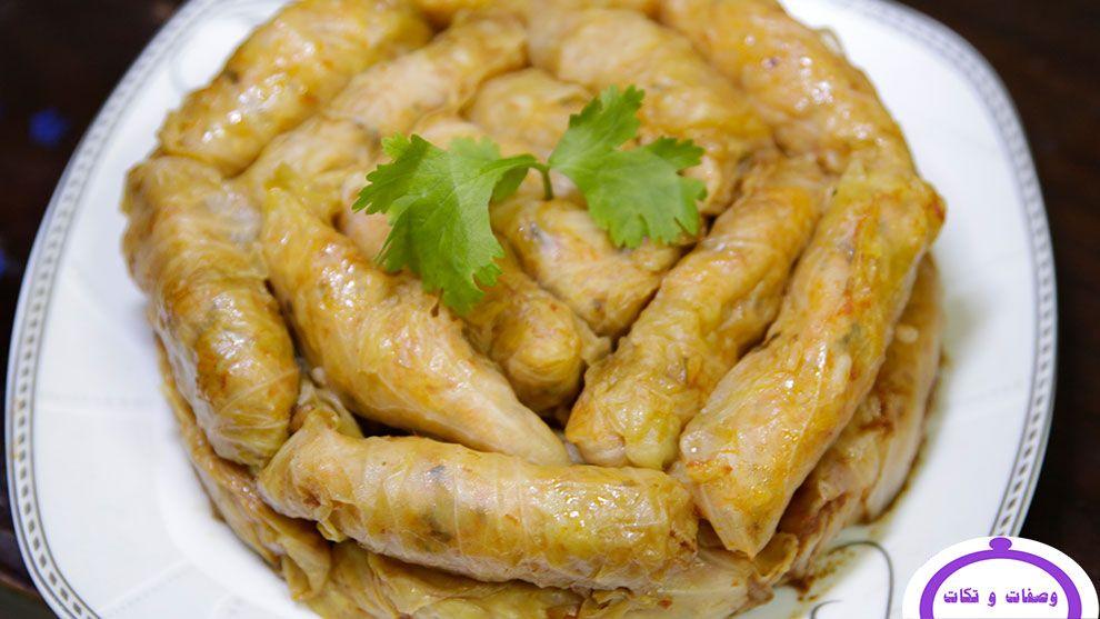 طريقة عمل محشى الكرنب او الملفوف خطوة بخطوة وصفات و تكات Food Chicken Wings Chicken