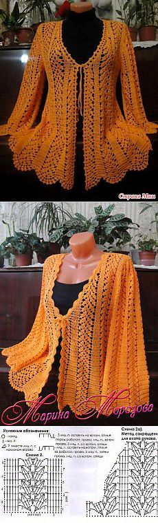 Lovely Crocheted cardigan                                                                                                                                                      More
