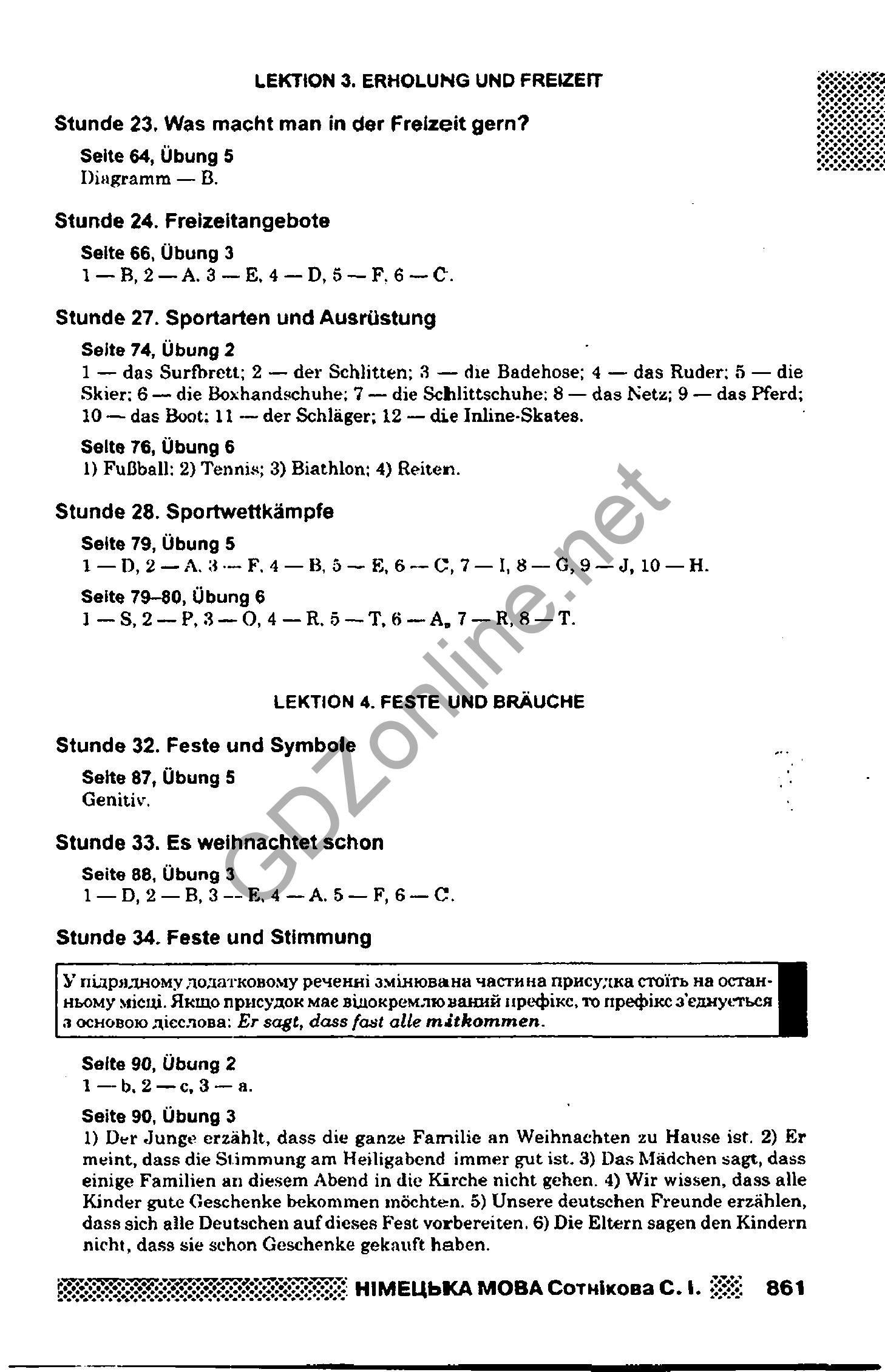 Конспект урока контрольное списывание 2 класс 2 четверть программа 21 век