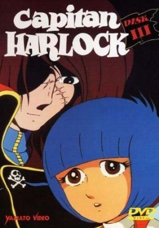 Capitan Harlock #03 (Eps 15-21): Amazon.it: Rintaro: Film e TV