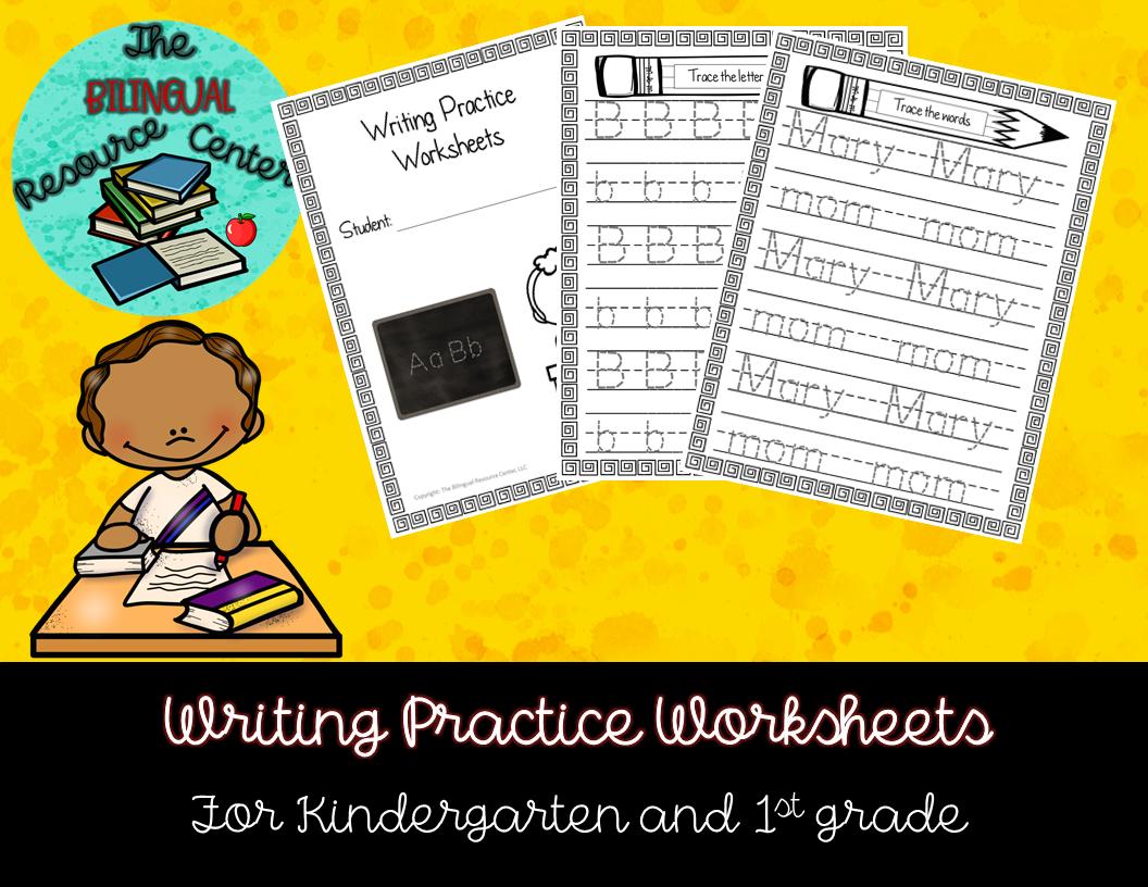 Handwriting Practice For Kindergarten And 1st Grade