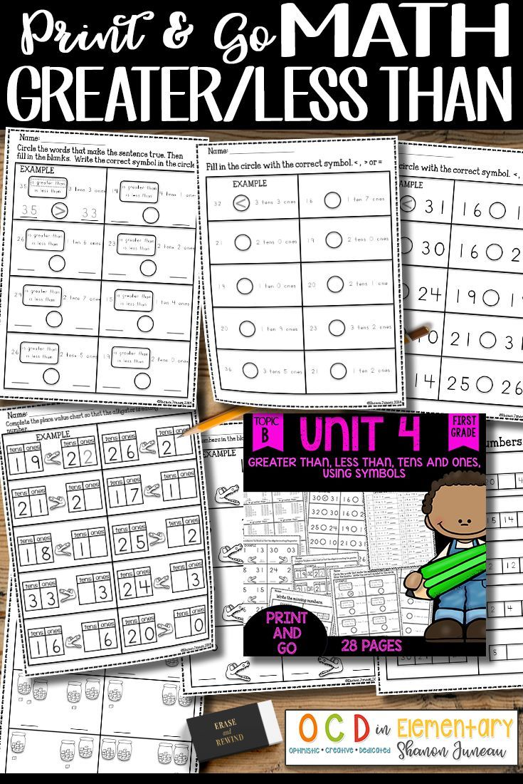 Print and go math sheets greater than less than math group greater thanless than math activities are a must for 1st graders this packet buycottarizona