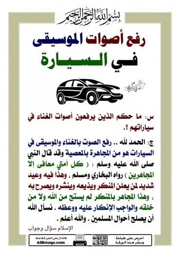 موقع البطاقة الدعوي بطاقات ورقات لوحات كتب اسطوانات ملفات فيديو Life Lesson Quotes Islam Facts Lesson Quotes