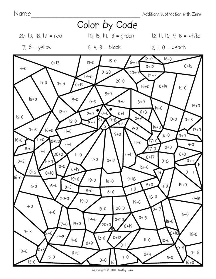 christmas doubles first grade a la carte math in other words - Math Coloring Pages Grade