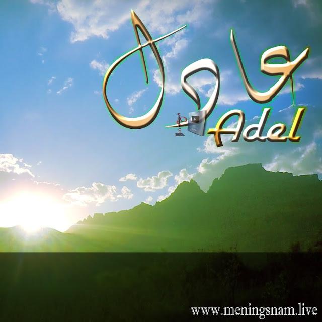 10 قناة معاني الأسماء Youtube Names With Meaning Channel Neon Signs