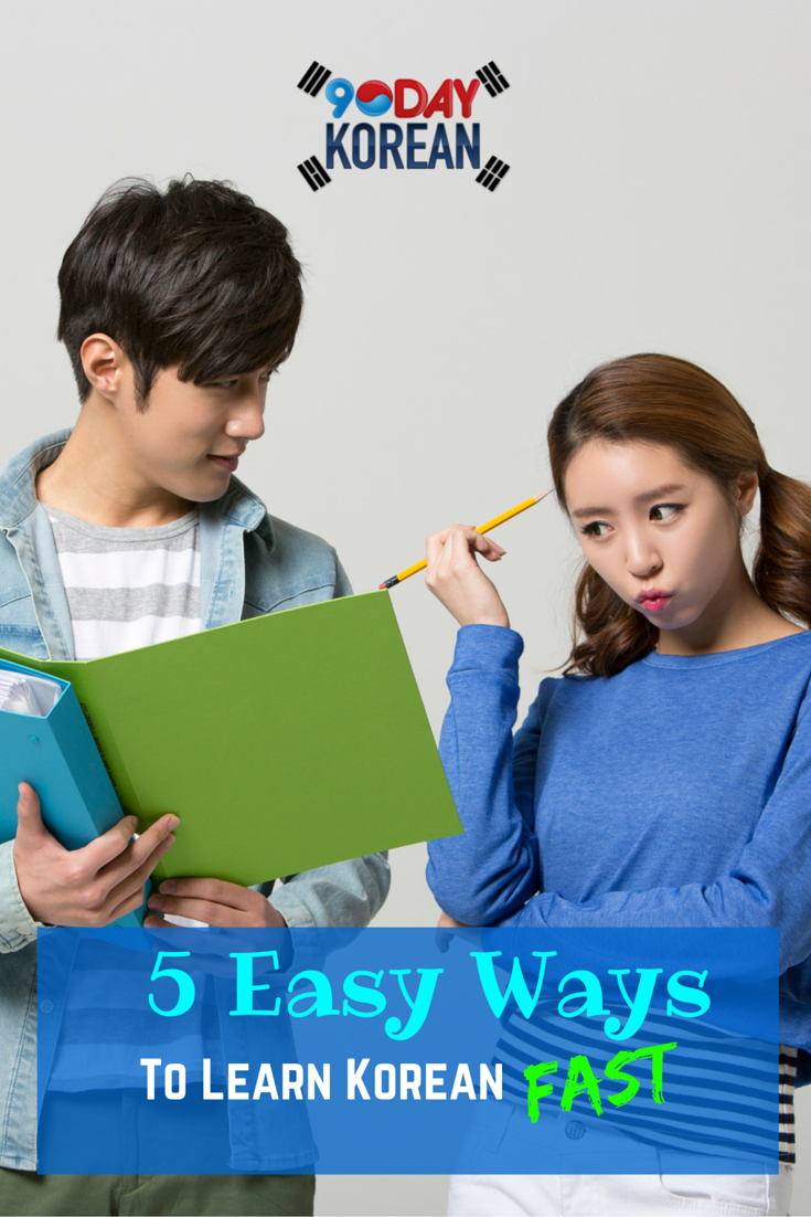 How to Speak Korean - It's Easier than You Think - Fluent ...