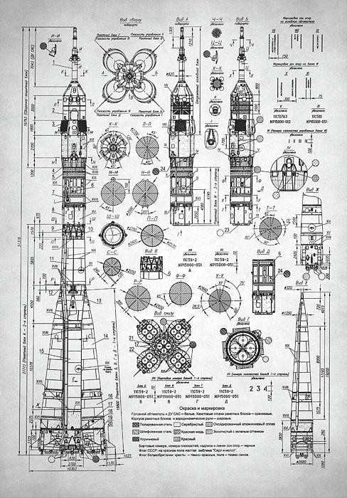 Soviet rocket schematics soyuz rocket blueprint patent patent soviet rocket schematics soyuz rocket blueprint patent patent drawing poster print wall art patent poster rocket space spaceship soviet decor malvernweather Images