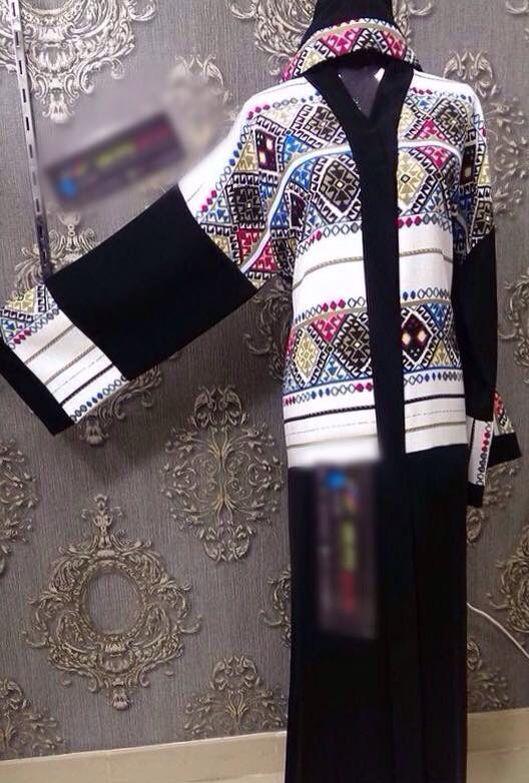 Visit My Fb Page For More Details Indaybaduday Online Shopping Abaya Abaya Designs Abaya Fashion Abaya Dress