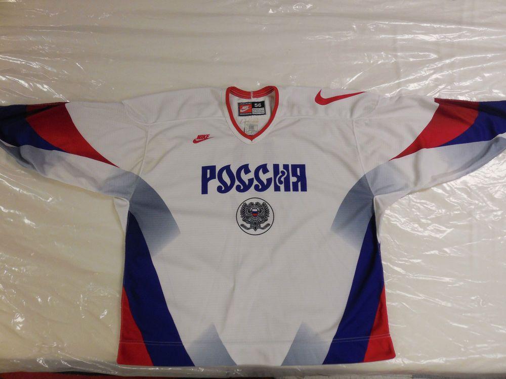 Russia Hockey Team Stefan Stepanov 2 Jersey By Nike Rare Hockey Teams Nike Men Nike