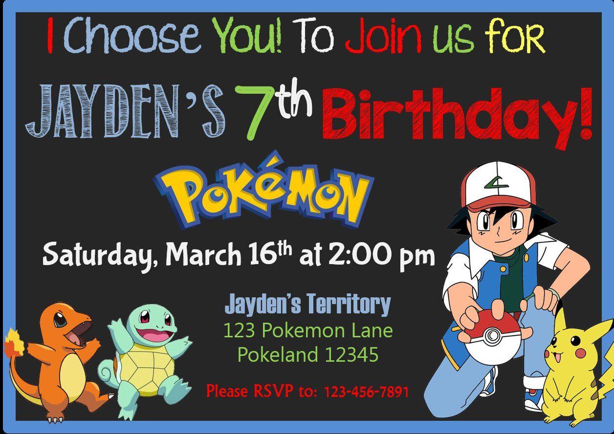 Pokemon Birthday Invitation Etsy Pokemon Birthday Pokemon Invitations Pokemon Birthday Invites