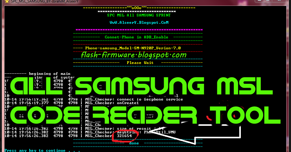 All Samsung MSL Code Reader Tool Free Download Coding