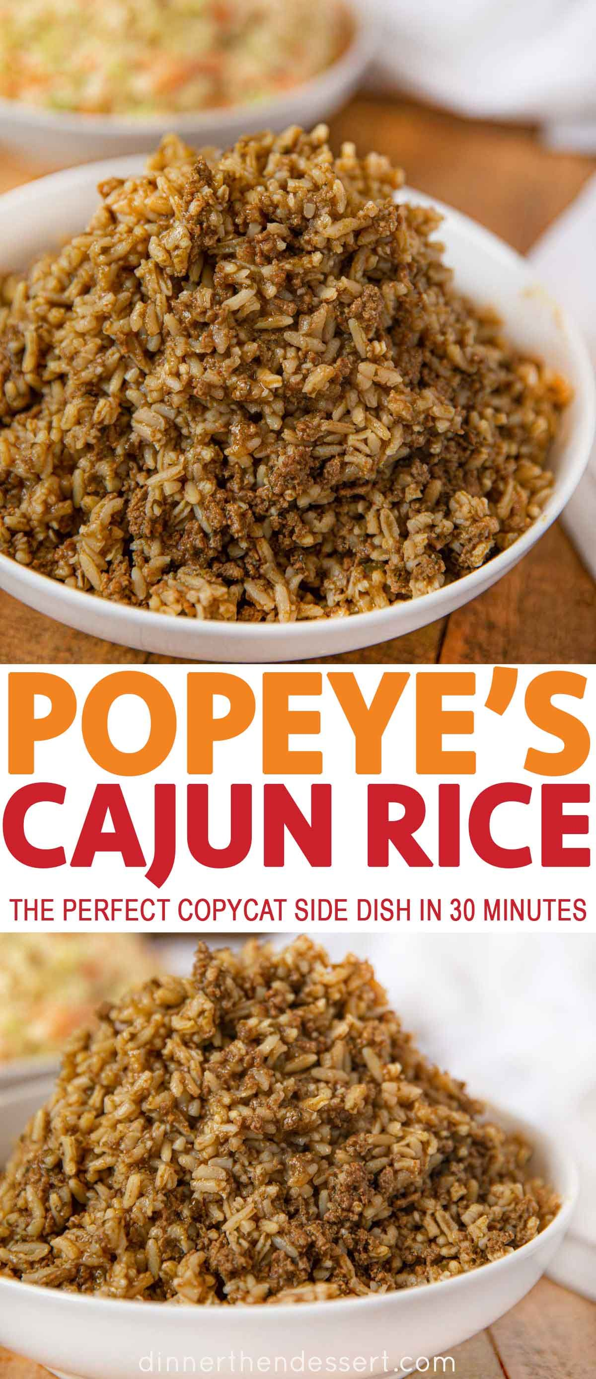 Popeye's Cajun Rice Recipe (Copycat) - Dinner, then Dessert