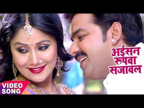 Dhadkan bhojpuri movie mp3 song download