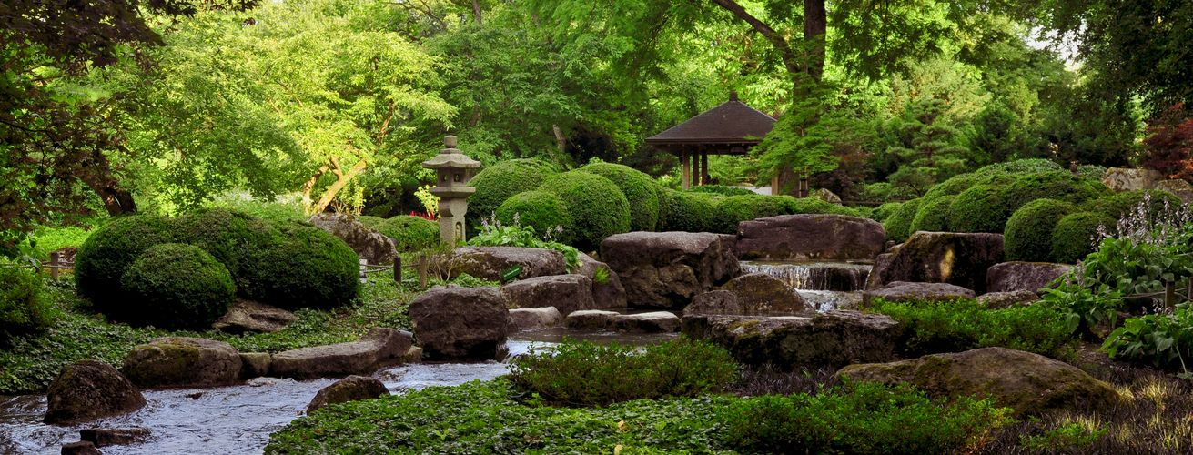 Japanischer Garten Augsburg Im Juli 2013 ботанический сад Augsburg