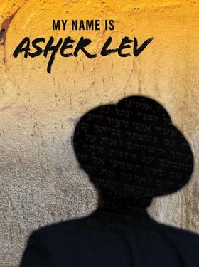 ASHER LEV - My Name is Asher Lev by Chaim Potok