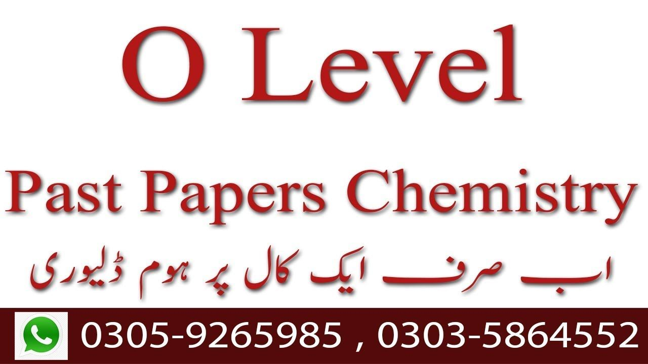 O Level Past Papers Chemistry || O and A level past papers