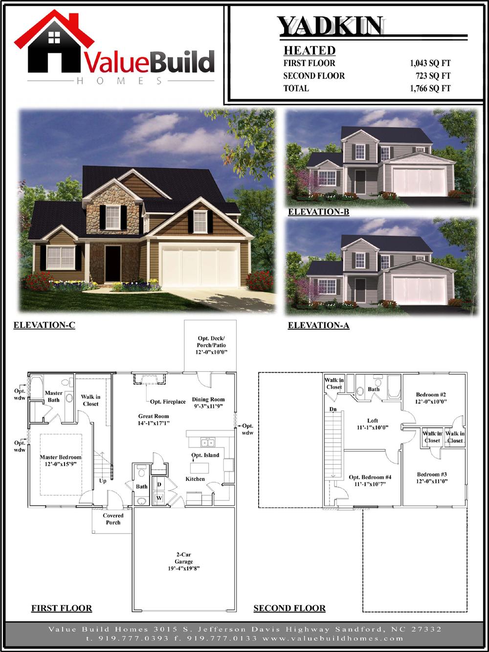 Yadkin House Plan Custom Floor Plans By Value Build Homes Floor Plans Custom Floor Plans House Plans