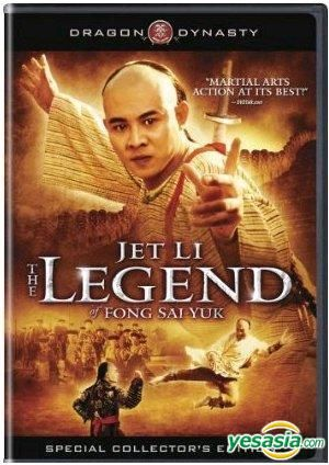 jet li fighting game