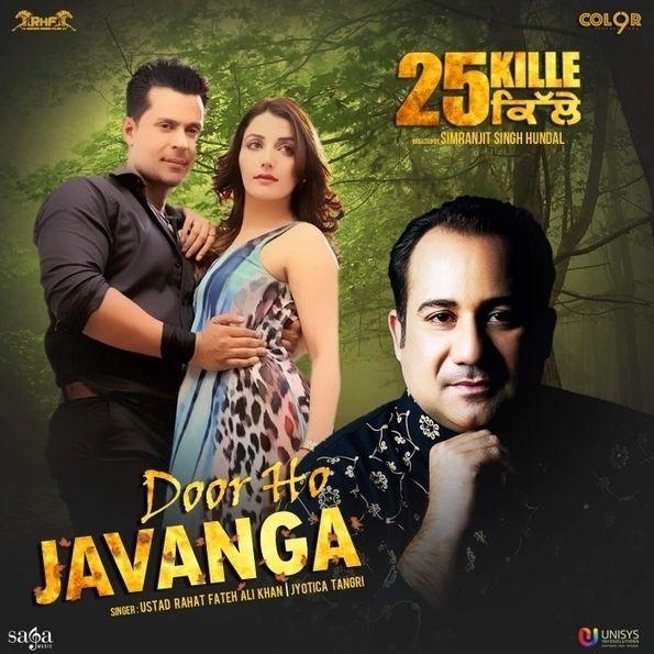 Door Ho Javanga - Rahat Fateh Ali Khan Mp3 Song Download FMPendu.CoM  sc 1 st  Pinterest & Door Ho Javanga - Rahat Fateh Ali Khan Mp3 Song Download FMPendu ...