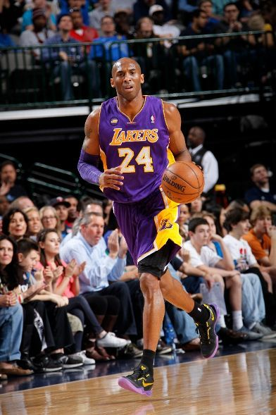 Nike Kobe 8 colorway | Nike kobe bryant, Kobe bryant nba ...