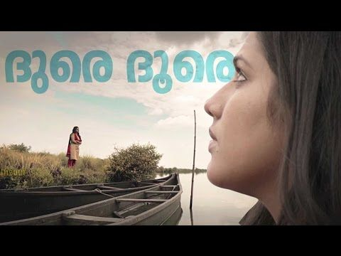 Malayalam movie song koottathil oraal doore doore  sc 1 st  Pinterest & Malayalam movie song koottathil oraal doore doore | videosguide ...