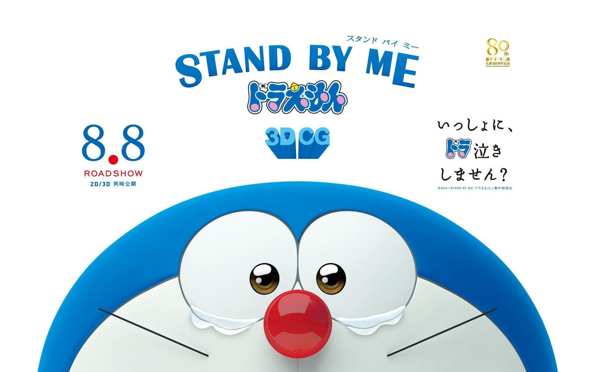 download 70+ Wallpaper Doraemon Stand By Me terbaru