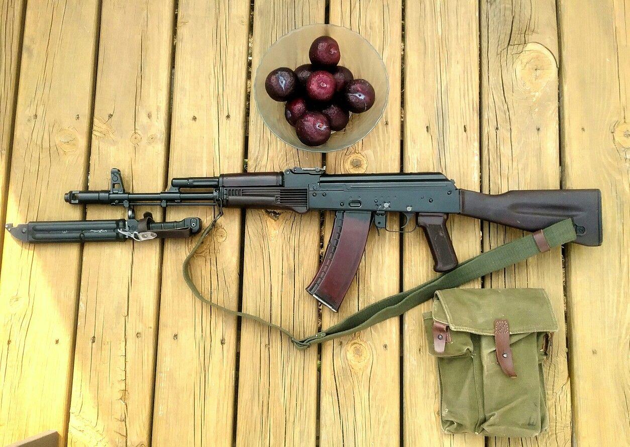 Bulgarian AK 74 In Plum Furniture
