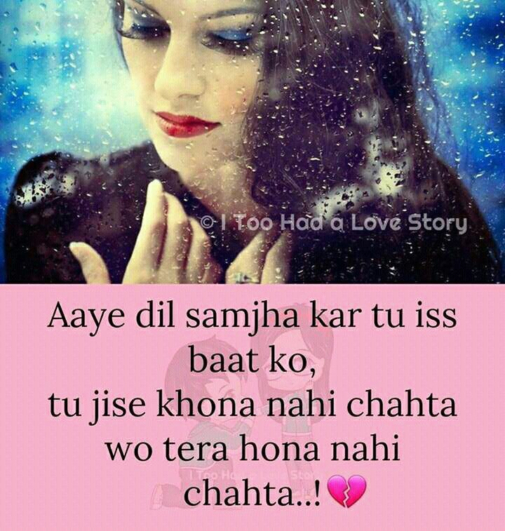 Pin By Yasir Yasir On Aa Love Quotes Love Letter For
